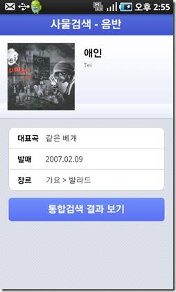 daum_app_book_12