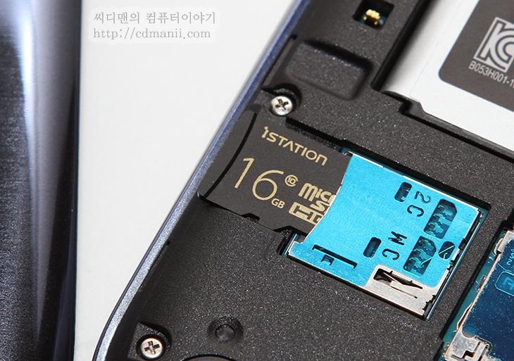 갤럭시S3 SD카드 제거, 갤럭시S3, 갤럭시S3 LTE, 카드리더기, 사용기, 후기, 제거, 방법, 안전제거, IT, 갤럭시S3 배우기, 갤럭시S3 강좌, 스마트폰, 스마트폰 강좌, MicroSD 제거,갤럭시S3 MicroSD 메모리 제거 방법  안드로이드 스마트폰에는 MicroSD메모리를 보통 추가하여 저장공간을 확장하여 사용이 가능 합니다. 이번 시간에는 지금 잘 나가는 스마트폰중 하나인 갤럭시S3에 MicroSD 메모리를 제거 및 장착하는 방법에 대해서 배워보도록 하겠습니다. 장착은 보통 후면 커버를 열고 MicroSD 슬롯에 메모리를 끼워서 장착 후 사용하면 됩니다. 제거시에는 그냥 커버를 열고 메모리를 뽑아버려도 되겠지만 그렇게 빼는 방법은 좋지는 않습니다. 메모리에 데이터가 들어있지만 인식을 못하고 포멧을 해야하는 경우가 생길 수 도 있기 때문이죠.  그렇다면 MicroSD 메모리를 통해서 확장하고 안전하게 제거하는 방법에 대해서 배워보도록 하겠습니다.