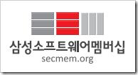 ssm_logo_small