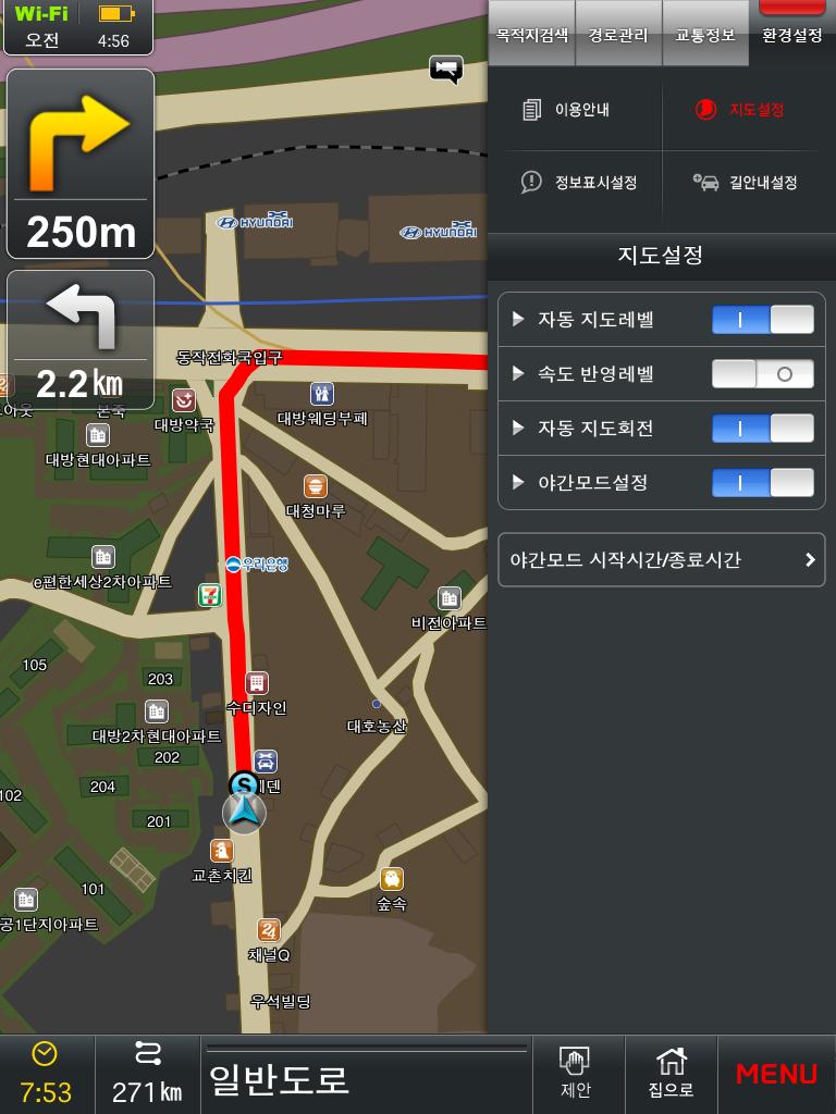 올레내비, 올레네비, Olleh navi, 아이패드어플, IT, 아이패드2 올레네비, 집으로 등록, 유료도로, 서울, 대전, 대구, 부산, 제주도, 아이패드2, 네비게이션, 사용, 분석기, 어플, 사용기, 장점, 단점,아이패드2 올레네비를 사용 해 보고 느낀점을 적어보겠습니다. 차량을 운전할 때 운전을 좀 더 쉽게 하기 위해서 스마트기기들이 많이 쓰이죠. 자신이 들고 있는 스마트폰으로도 가능할 것이고 물론 네비게이션을 설치해서 사용하기도 하죠. 이번에 다룰 내용의 주제는 아이패드2 이기 때문에 이것으로 네비게이션을 활용하는 방법으로 올레네비를 써보려 합니다. 이렇게 사용하는것에 한가지 조건이 필요합니다. 아이패드2 3G버전이 필요합니다. WiFi 버전 경우에는 실제 주행중에 사용은 힘듭니다. 테더링을 통해서 하거나 기타 추가로 GPS 를 추가해서 사용하는 방법이 있긴 하지만 실제사용시에 몇가지 제한사항으로 힘들죠. 3G 모델이라는 가정하에 내용을 적어보도록 하겠습니다. 아이폰3 또는 아이폰4 에서 올레네비는 한번 써봤었습니다. 위치도 서로 전송이 가능하고 쉽게 찾을 수 있었죠. 다만 한가지 아쉬운거라면 아이폰의 화면이 작기에 실제 주행중에 사용이 그렇게 용의하진 않다는 점이죠. 아이패드2는 상당히 큰 화면을 가지고 있기에 잘 활용하면 충분히 좋은 네비게이션이 될 수 있습니다. 물론 제 생각에는 아이패드2를 활용한 네비게이션은 어디까지나 활용이고 실제로 네비게이션 전용으로 쓰기에는 무리가 있습니다. 네비게이션 전용으로 만들어진 기기들과는 성능차이가 있기 때문이죠.어디까지나 여러가지로 활용 가능한 아이패드2를 네비에도 활용할 수 있다는 내용으로 봐주셨음 합니다.