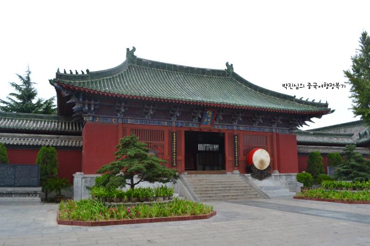 ▲ 개봉부(开封府)에 들어서자 마자 보이는 건물