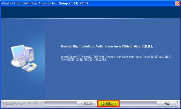 High Definition Audio 버스의 오디오 장치
