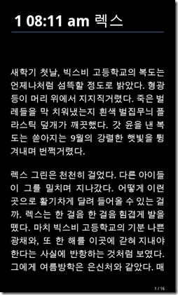 kyobo_book_16