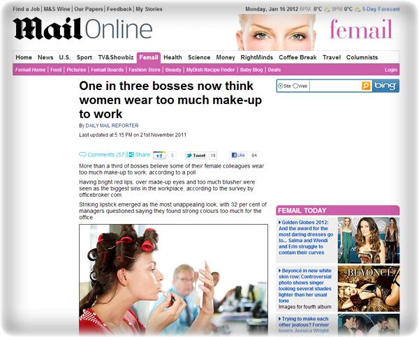 화장-직장인-직장여성-립스틱-볼연지-직장여성 복장