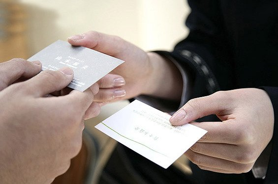 for Chinese business card etiquette