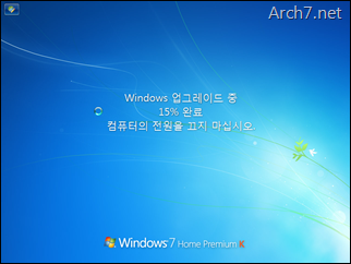 win7_windows_anytime_upgrade_112