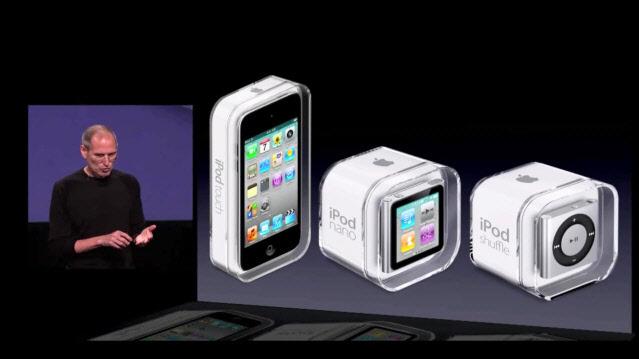 애플 스티브 잡스 키 노트 요약 (iOS,아이팟 셔플,나노,터치,아이패드,아이튠즈,애플TV) (2010년 9월 1일)