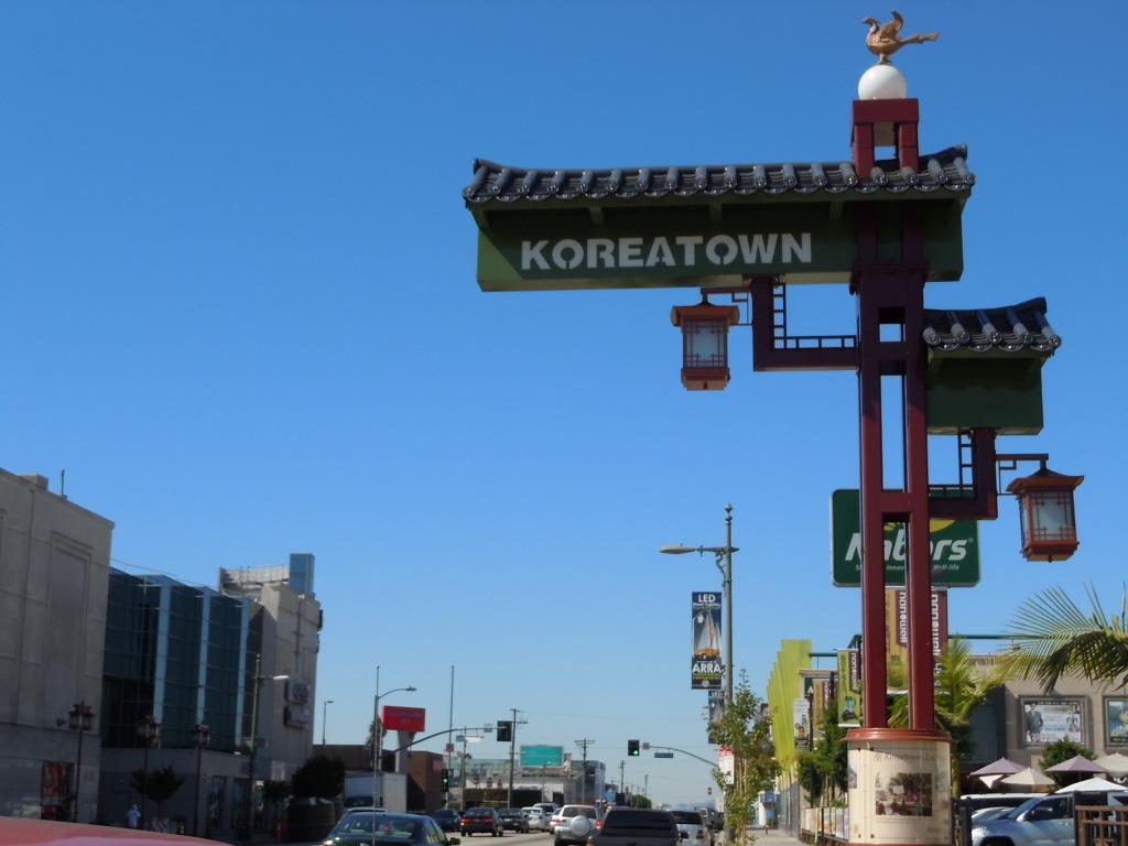AmericaBridge :: L.A. 코리아타운이 재 단장을 하고 있습니다.