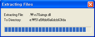 Overview of Dotnetfx35setup (.net framework 3.5 sp1).exe