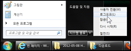 How_to_Clean_Up_IE_Context_Menu_23