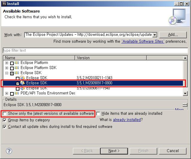 Eclipse SDK 3.5.1 버전을 설치