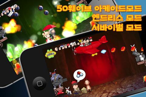 아이폰 아이팟터치 게임 크레이지봄 CrazyBomb-KOR
