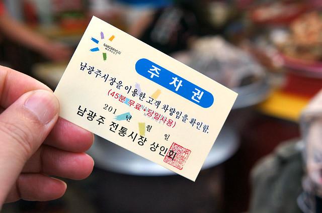 남도 맛집, 전남 맛집, 광주 맛집, 국밥 맛집, 순대 맛집, 머리고기 맛집, 부부식당