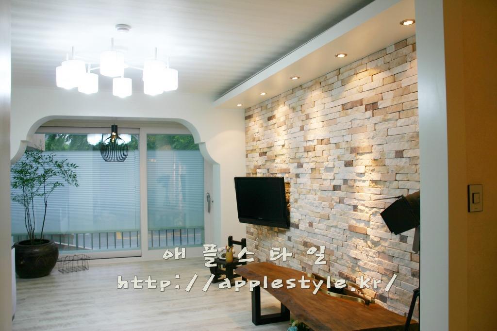애플스타일 :: 수원구운동 삼환아파트 28평형(거실) ---인테리어 ...