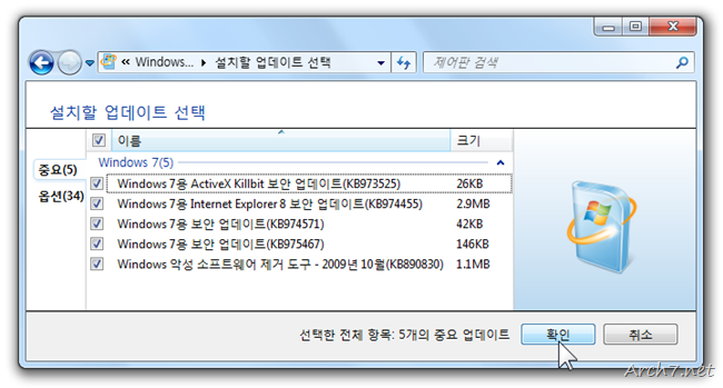 windows_update_2009-10-15
