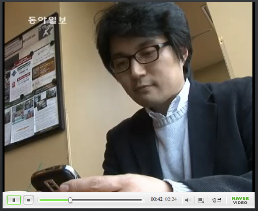 송민섭 차장 블랙베리 들고 동영상 뉴스에 출연 ^^