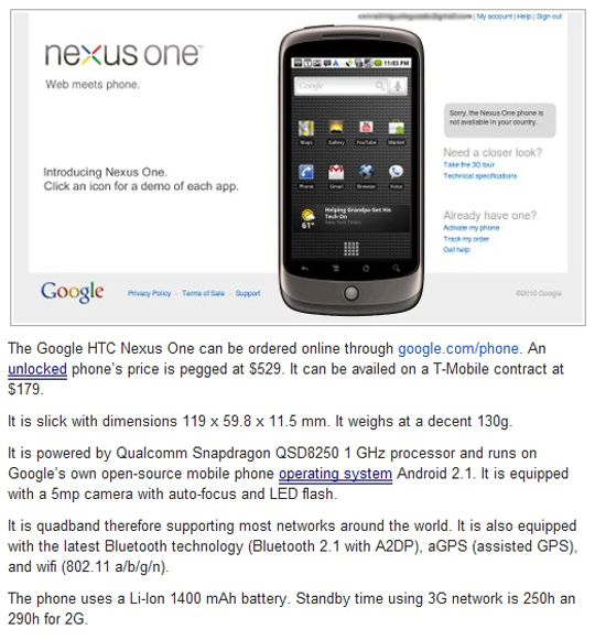 이미지 출처: http://www.dailyworldbuzz.com/google-releases-htc-nexus-one-price-details-specifications/11251/