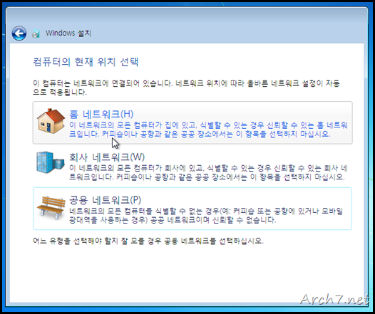 win7_7100_korean_66