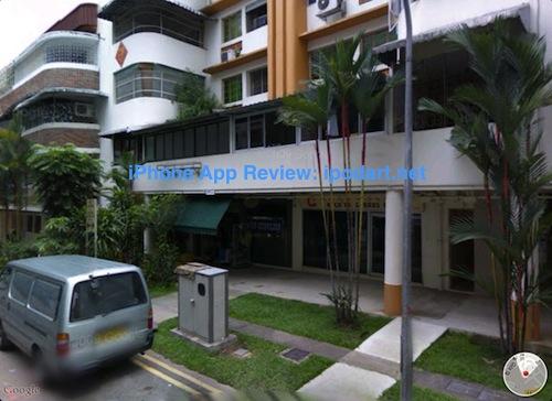 아이패드 여행 히치하이커 싱가포르 Hitchhickr Singapore