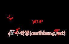 두 원에서 접선과 현이 이루는 각 - 두 원이 외접할 때 예제
