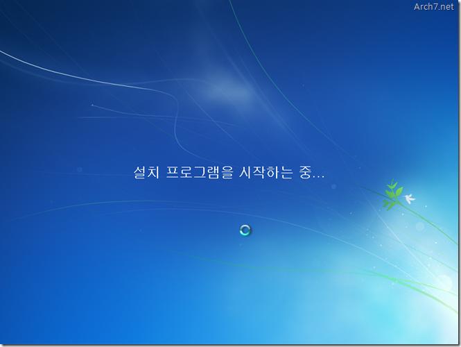 Win7_Setup_09