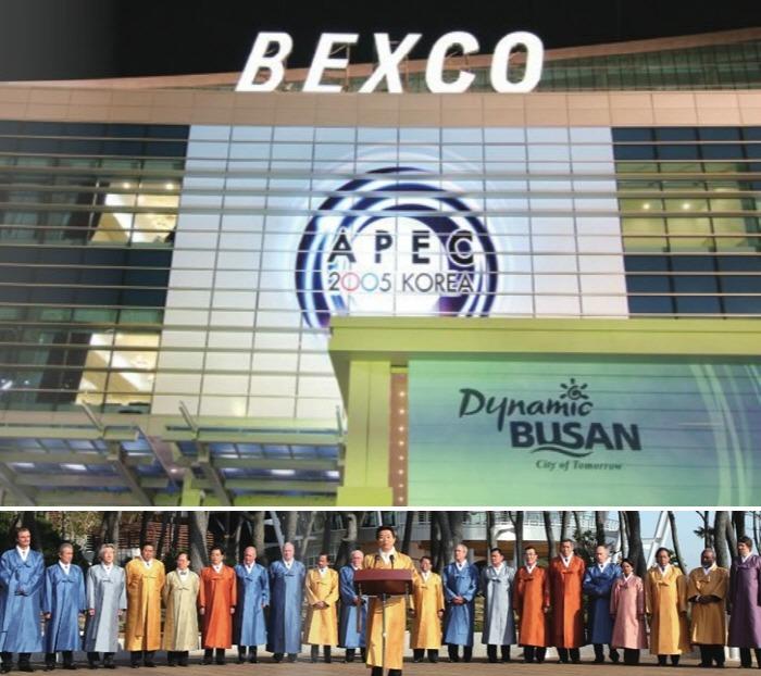 2005 APEC 정상회의 Bexco