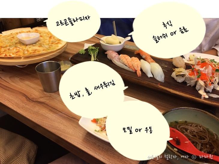 닌자초밥, 데이트코스, 데이트코스맛집, 닌자초밥 커플세트, 피자주는스시, 피자초밥세트, 맛집, 데이트,