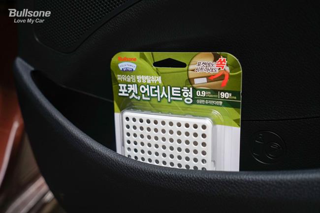 차량용탈취제로 냄새제거하기가 이렇게 쉽습니다