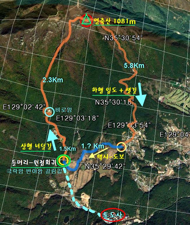 영축산 등산 지도