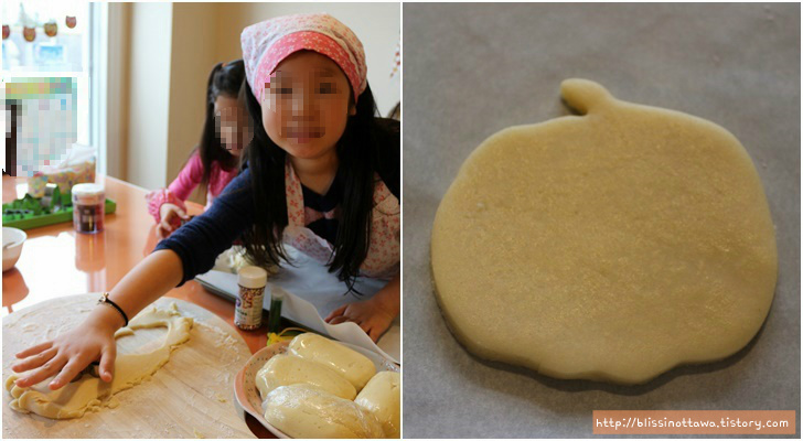 쿠키커터 사용하는 쿠키반죽 만들기