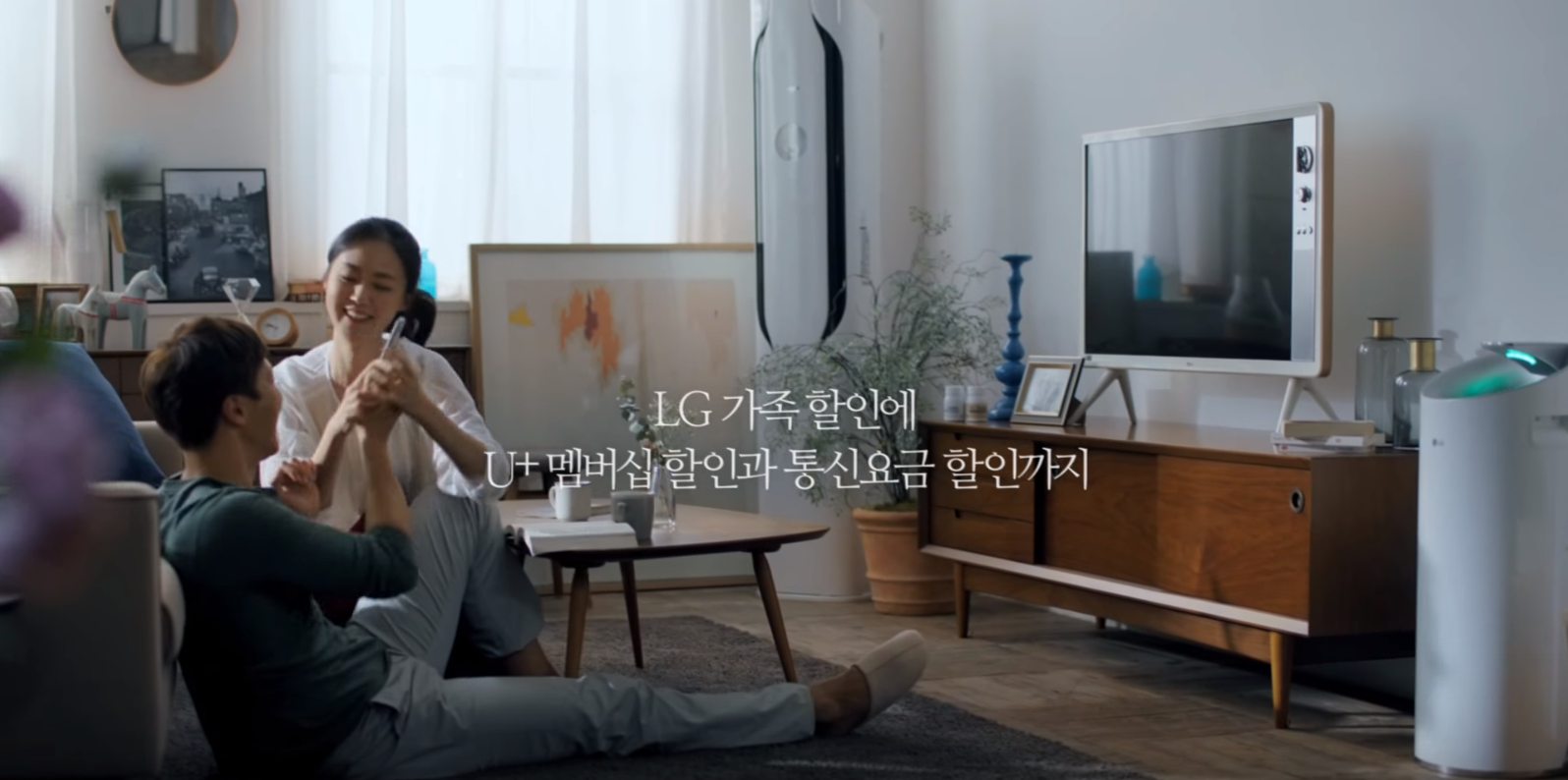 LG유플러스, LG유플러스 멤버쉽, 통신비 할인, LG 패밀리샵, 패밀리샵, IT, 리뷰, 이슈, 스마트폰, 모바일, LGU PLUS