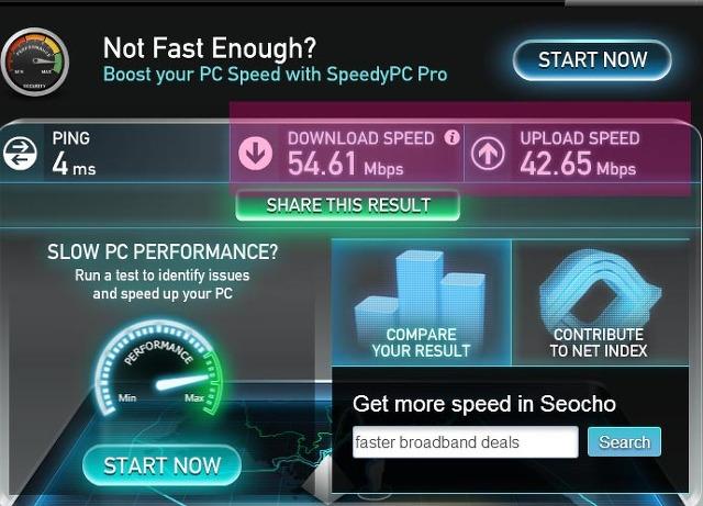 인터넷 속도 측정