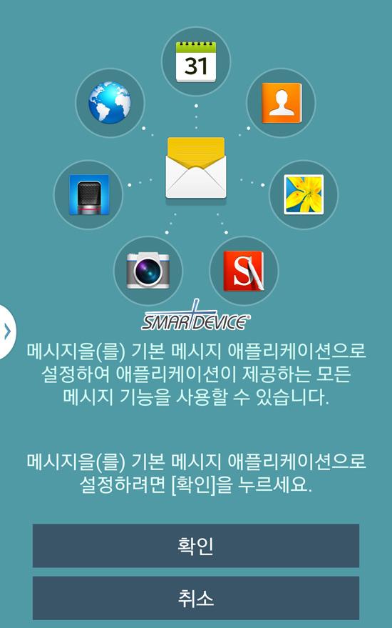 갤럭시 노트3, 갤럭시 노트3와 킷캣, 안드로이드 4.4, Galaxy Note 3, KITKAT, 안드로이드 4.4.2, OTA, KIES 3, 킷캣 업그레이드, 킷캣,