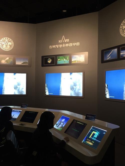 부산국립과학관