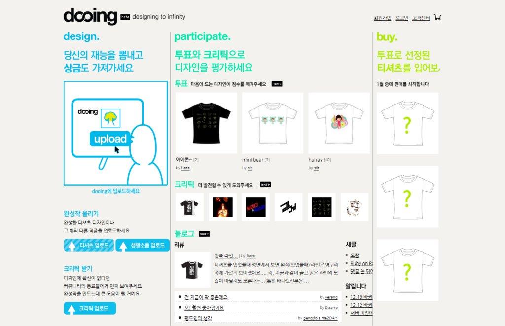 dooing.net