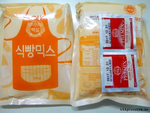 식빵믹스 제품 사용 식빵 만들기