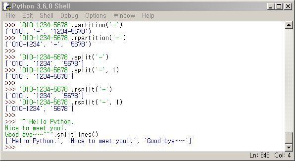 파이썬 str 문자열 메소드 함수 partition rpartition split rsplit splitlines