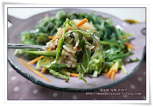 해초모둠 날치알 비빔밥