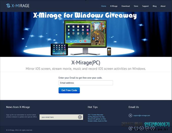 아이폰 아이패드 미러링 어플 엑스 미라지 X-Mirage 윈도우 PC용 1년 사용권 무료 배포