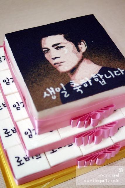 뮤지컬<레베카>임재현배우님 생일케이크