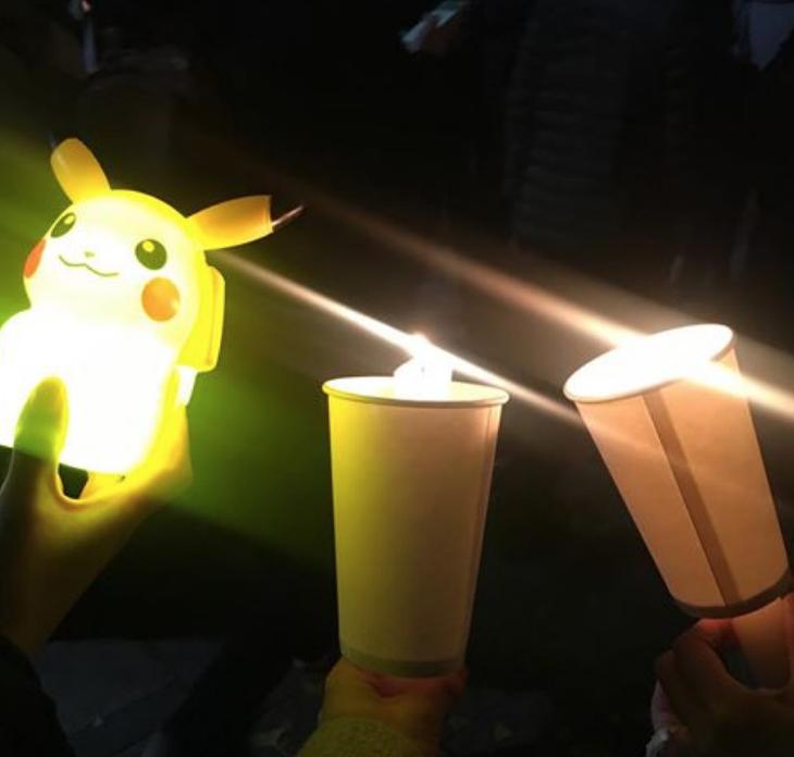 촛불집회 피카츄