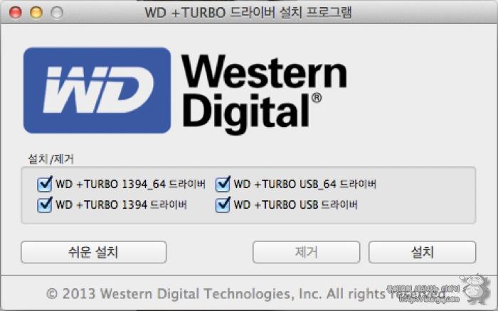 WD 마이북, for mac, 유틸리티, 어플