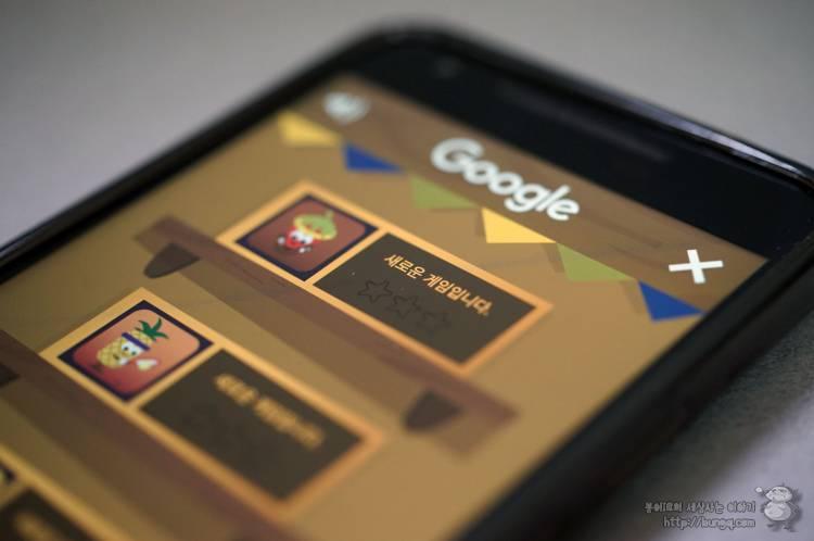2016, 리우올림픽, 구글두들, 게임, 방법, google, doodle, 안드로이드게임, 스포츠게임