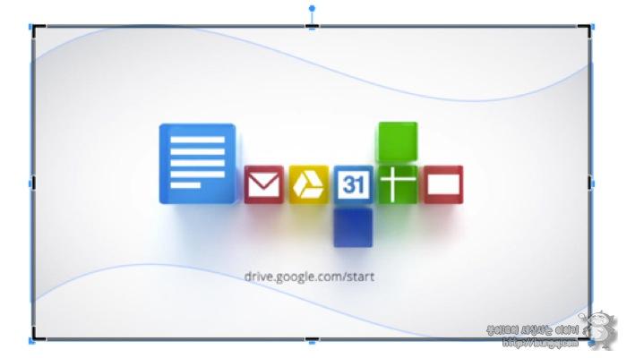 구글 드라이브 사용법, 크롭