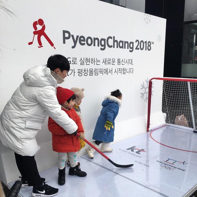 kt그룹 5G 평창동계올림픽 스포츠 체험전