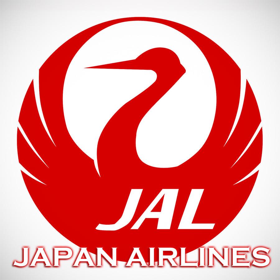 사요나라 도쿄~ 일본항공 JL95 하네다→김포 나스비테이 소라벤