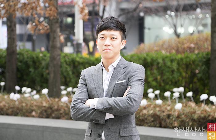 뛰어난 성과로 1년 특진의 영예를 얻은 김형훈 계장