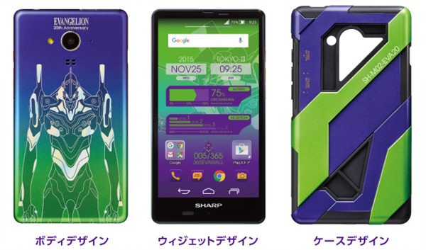 SH-M02-EVA20_smartphone