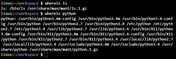 리눅스 whereis 명령어 위치 경로 확인