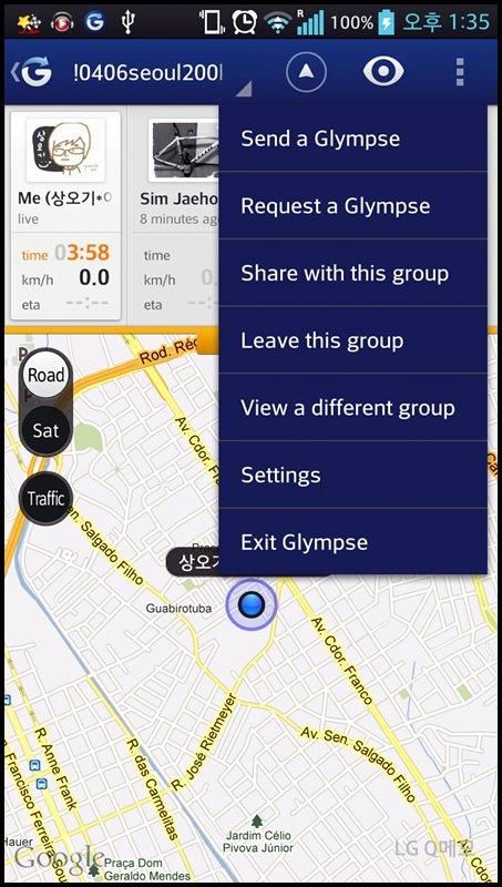 지도 화면에서 나오는 메뉴
